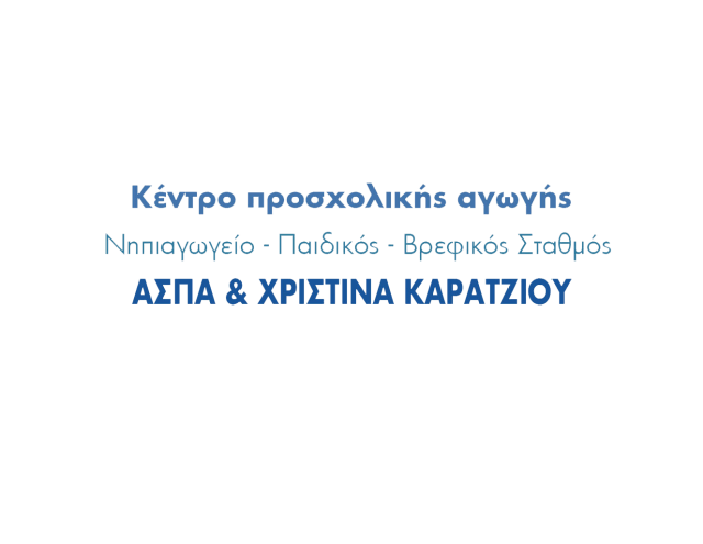 Digital promotion of the KARATZIΟΥ pre-school education center