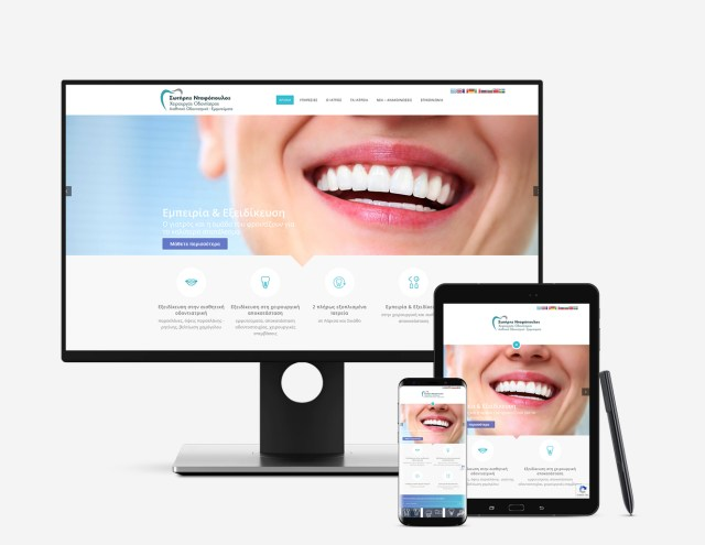 Dafopoulos Dental