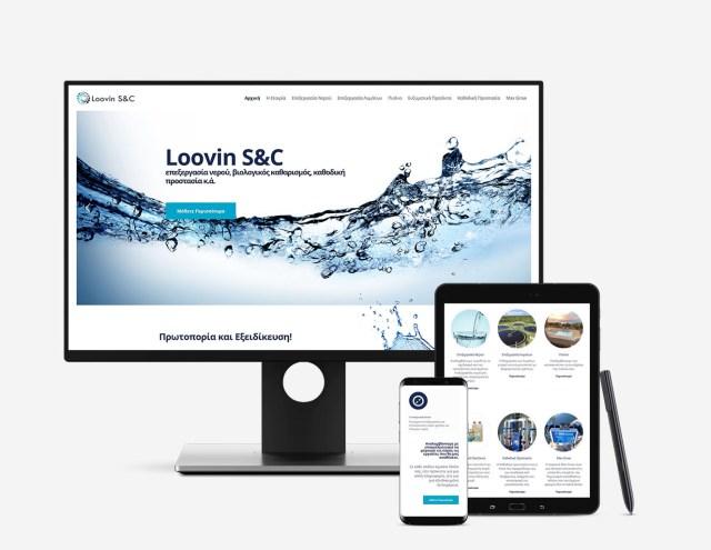 Loovin Studies & Constructions
