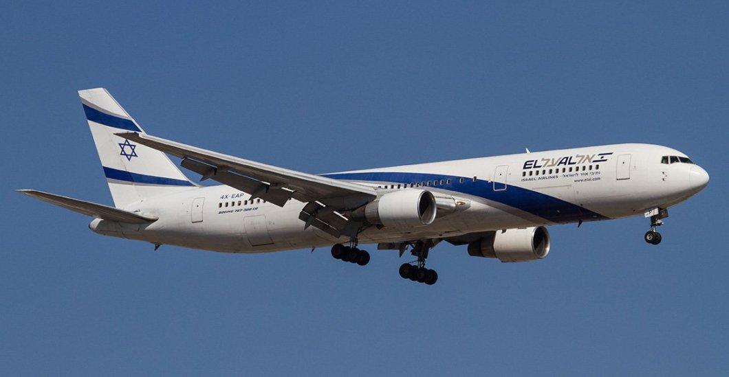 ISRAEL MIT EL-AL