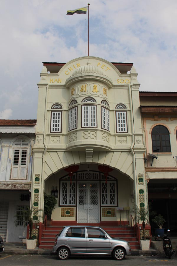 Hakka miner's club museum in Ipoh, Malaysia