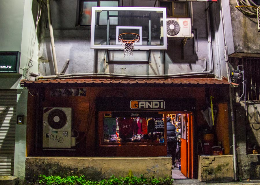 AND1 Basketball store in Taipei, Taiwan