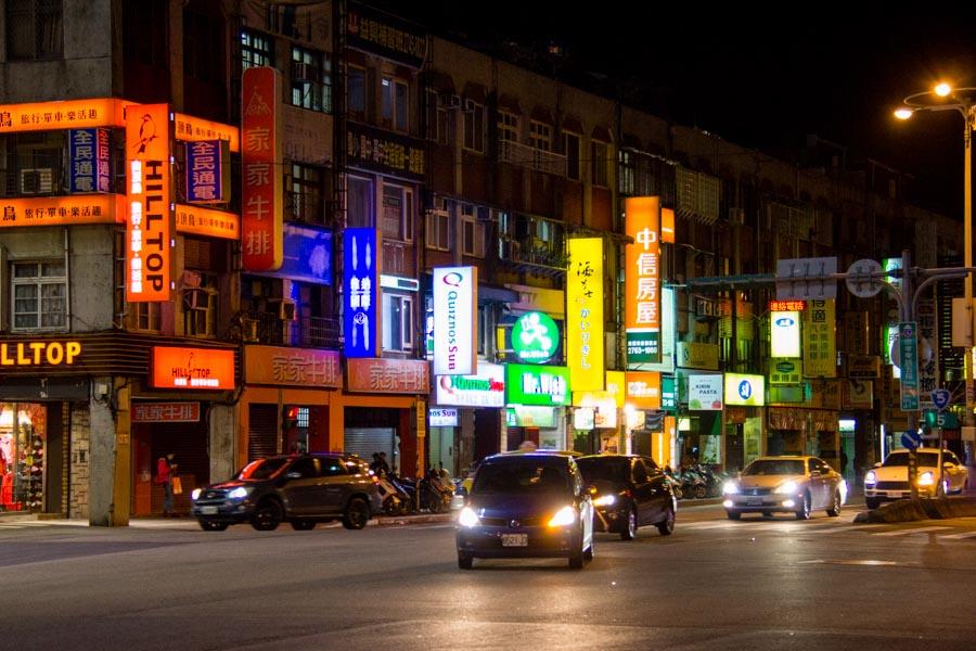 Downtown Taipei at night