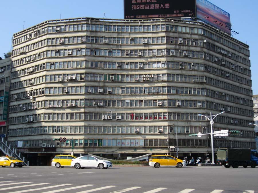 Huge apartment building in Taipei, Taiwan