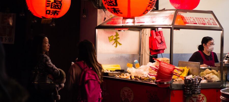 Street food in Taipei