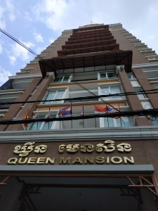 Queen Mansion in the Russian Market