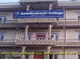 Ambikeshwari Campus