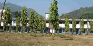 Butwal Multiple Campus