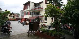 Kantipur College of Management and Information Technology