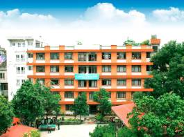 Kantipur City College (KCC)
