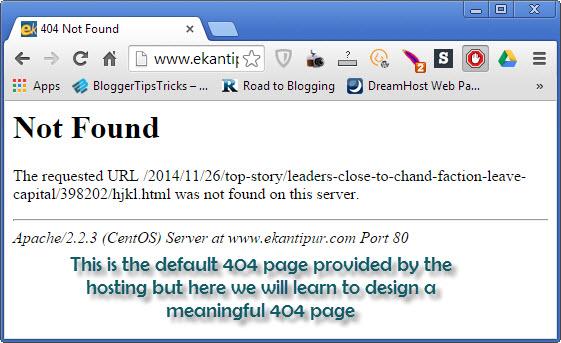 Fix 404 error | 404 file or directory not found error in WordPress