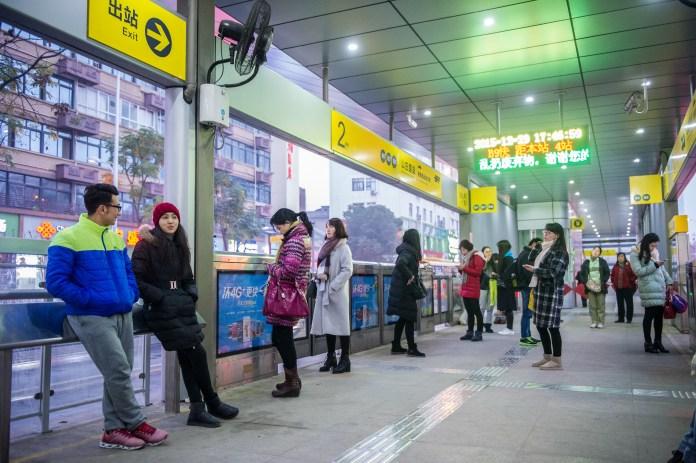Shanzhuang Lu BRT station