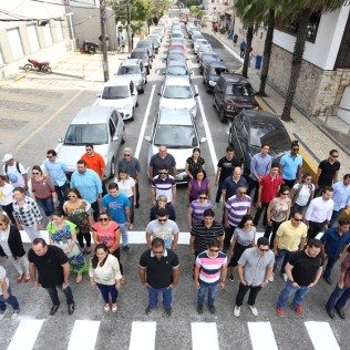 The amount of street space required to move 50 people in private cars.