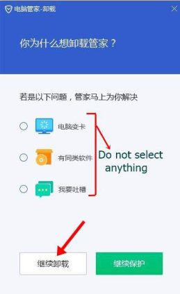 tencent variant