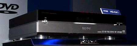 HD-XA1
