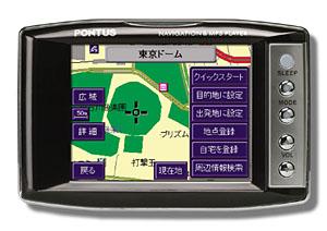 Pontus GPS
