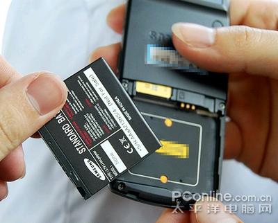 Samsung X828