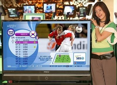 ACAPPDPTV.jpg