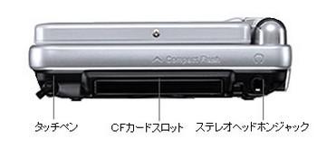 SL-C32003.jpg