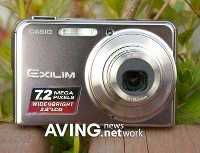 Casio-EXILIM-EX-S770-2.jpg