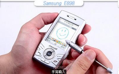 Samsung_E898_4.jpg