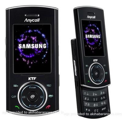Samsung_SPH-B5800_DMB_1.jpg