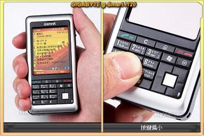 gigabyte_g-Smart_i120_2.jpg