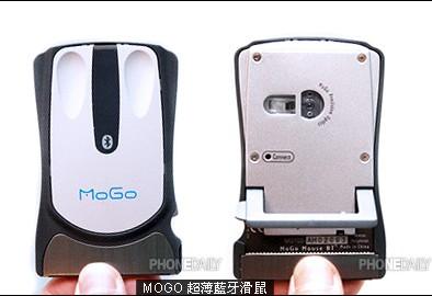 mogo_5mm_mouse_1.jpg