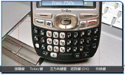 treo750v_5.jpg