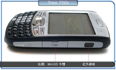 treo750v_7.jpg