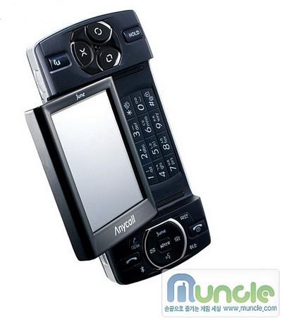 Samsung_SCH-B550_2.jpg
