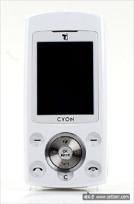 lg-cyon-sb190-1.jpg