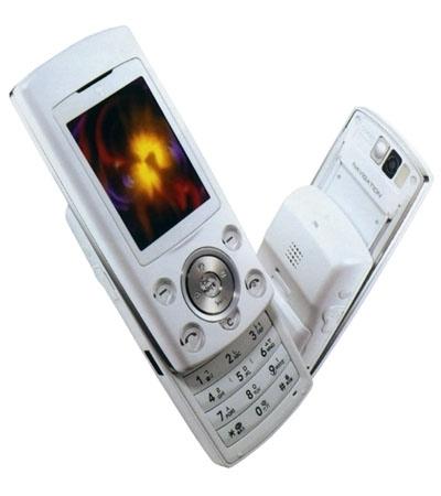 LG/CYON SB190 Slider Phone