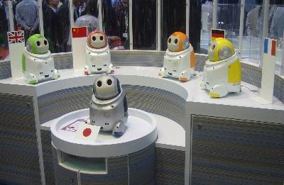 nec_papero_robot_1.jpg