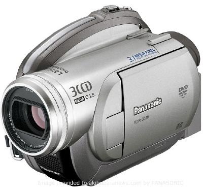 panasonic NV-GS320