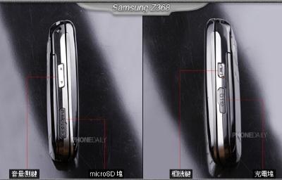 Samsung SGH-Z368 3G
