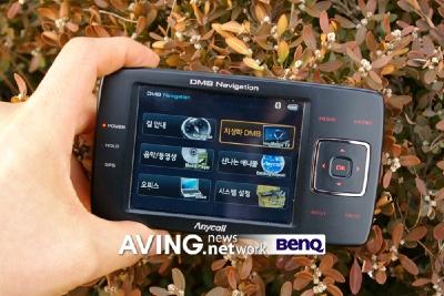 Samsung STT-D370 DMB, GPS