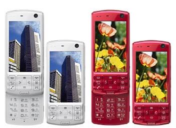Softbank/Toshiba 911T Phone