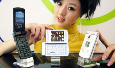 Samsung SPH-B6550 T-DMB