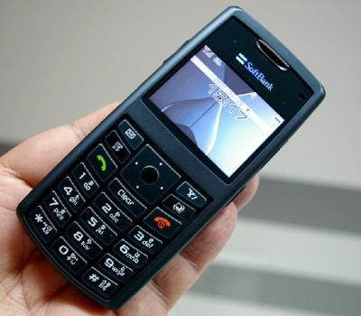 Softank/Samsung 708SC 2