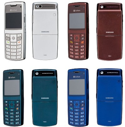 Softank/Samsung 708SC 1