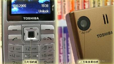 TOSHIBA TS32