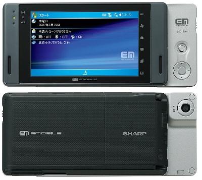 EM Mobile/Sharp EM ONE (S01SH) PDA phone