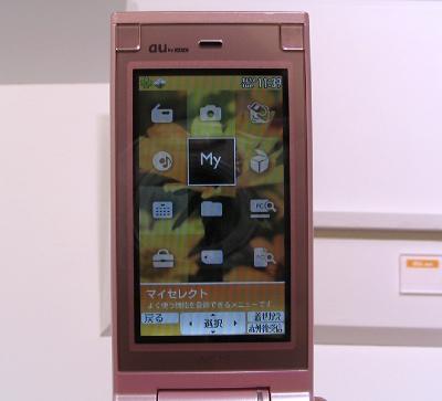 KDDI au/Sony Ericsson W51S 4