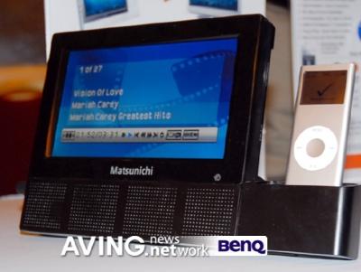 Matsunichi photoblitz iPF7/iPF10