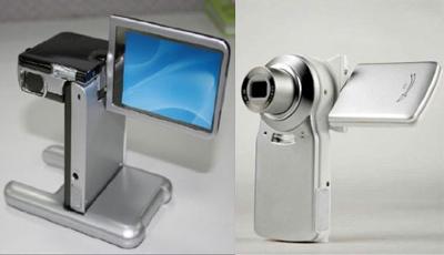 Mustek DV700TZ, DV530TZ camcorders