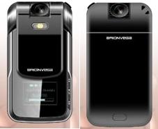 ONDA N7100 3G TV Phone
