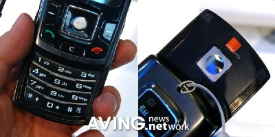 Samsung SGH-P210 Dual Mode Phone