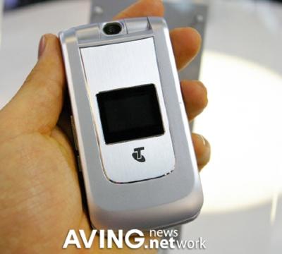 ZTE F890 HSDPA Phone
