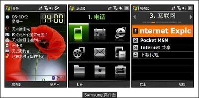 Samsung SGH-i718 Live Shots